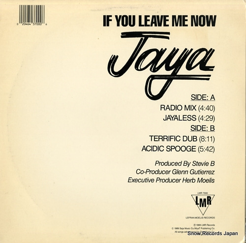 JAYA if you leave me now LMR7000 - back cover