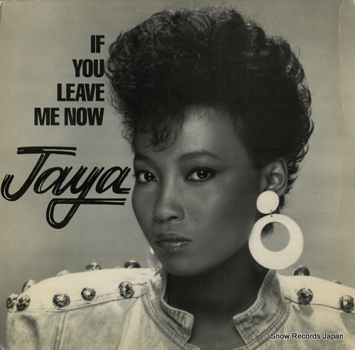 JAYA if you leave me now LMR7000 - front cover