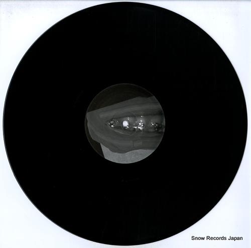MOTIIVI:TUNTEMATON 1939 / floor defender FREUNDINNEN011 - disc