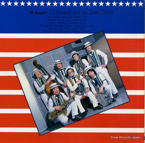 MIYAZAKI, CHUICHI, AND DIXIE CASTLE mr.banjo ii GGP-3 - back cover