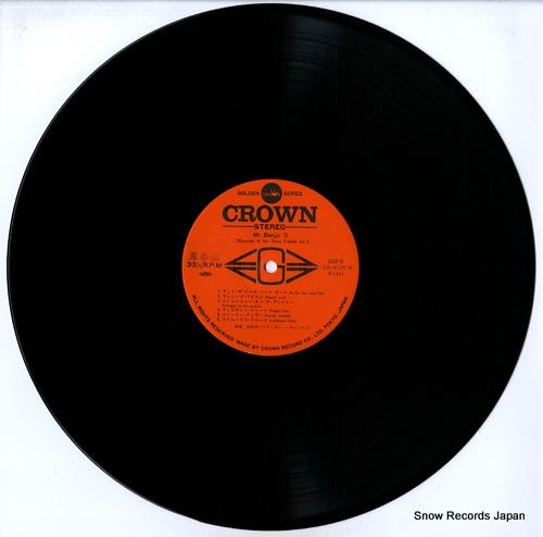 MIYAZAKI, CHUICHI, AND DIXIE CASTLE mr.banjo ii GGP-3 - disc