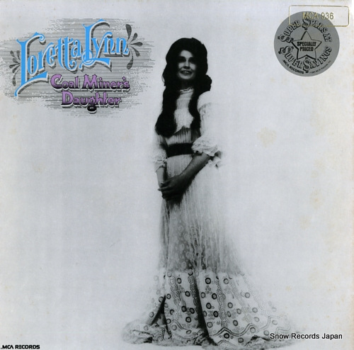 LYNN, LORETTA coal miner's daughter MCA-936 - front cover