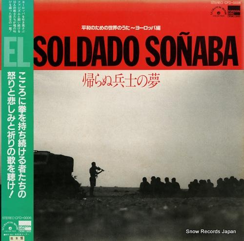 V/A el soldado sonaba CFD-0006 - front cover