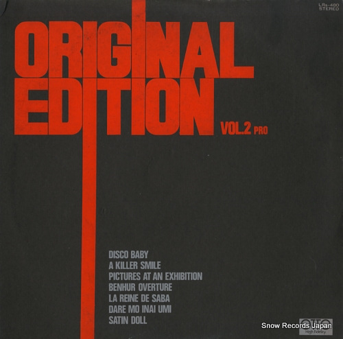 V/A original edition vol.2 pro LRS-480 - front cover