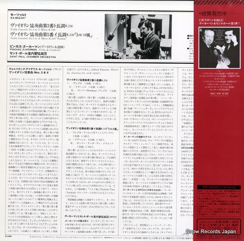 ZUKERMAN, PINCHAS mozart; violin concerti nos.3 & 5 28AC1631 - back cover
