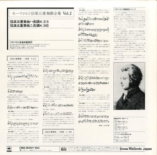 BUDAPEST STRING QUARTET mozart; the six string quartets vol.2 / no.3 and no.5 SOCM105 - back cover
