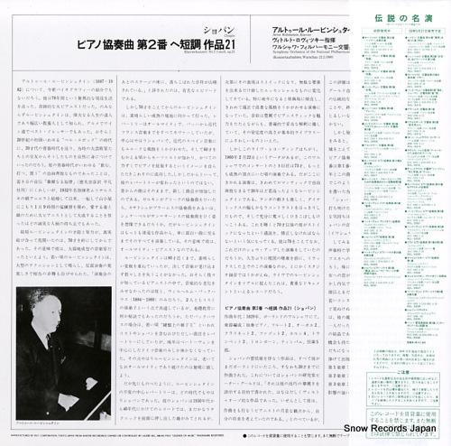 RUBINSTEIN, ARTUR chopin; konzert nr.2 fur klavier op.21 RCL-3324 - back cover