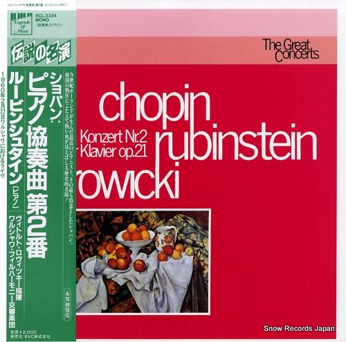RUBINSTEIN, ARTUR chopin; konzert nr.2 fur klavier op.21 RCL-3324 - front cover