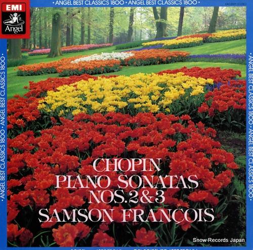 サンソン・フランソワ ショパン:ピアノ・ソナタ第2・3番 EAC-55011