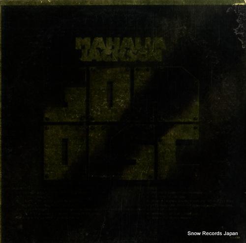 JACKSON, MAHALIA gold disc SOPN24 - back cover
