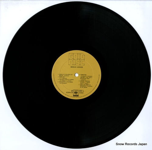 JACKSON, MAHALIA gold disc SOPN24 - disc