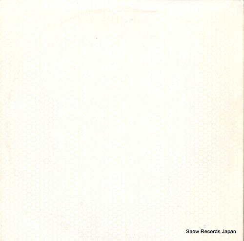 DEJJA deeper stream GUNLP-1009 - back cover