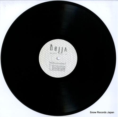 DEJJA deeper stream GUNLP-1009 - disc
