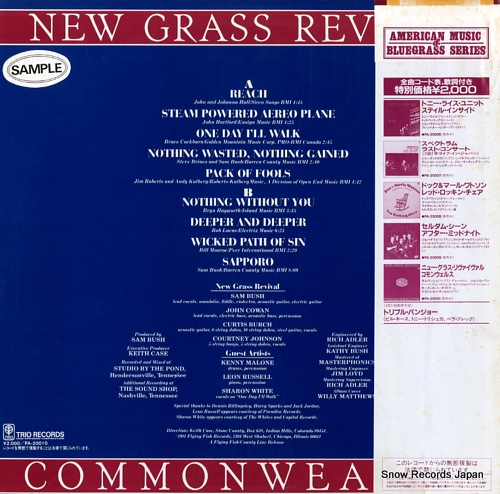 NEW GRASS REVIVAL commonwealth PA-20010 - back cover