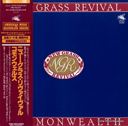 NEW GRASS REVIVAL commonwealth PA-20010 - front cover