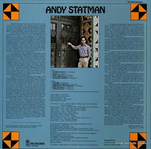 STATMAN, ANDY flatbush waltz AW-2086 - back cover