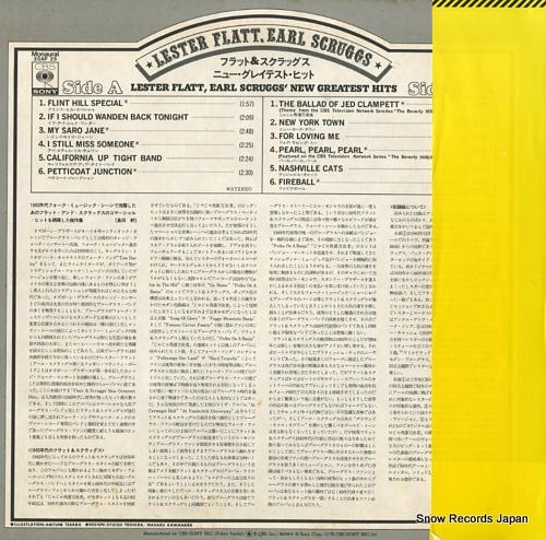 FLATT, LESTER, AND EARL SCRUGGS new greatest hits 20AP25 - back cover