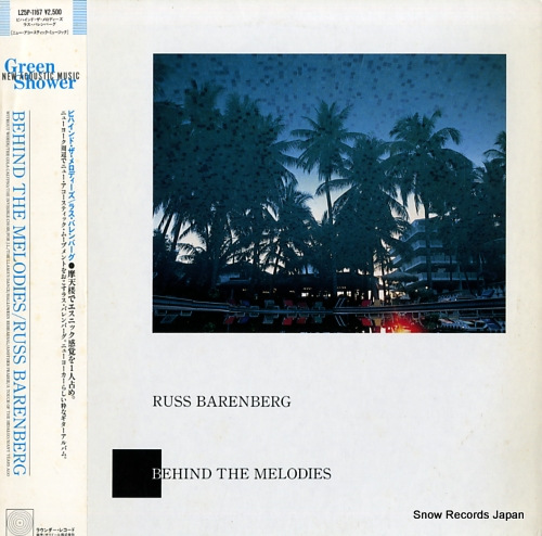BARENBERG, RUSS behing the melodies L25P-1167 - front cover
