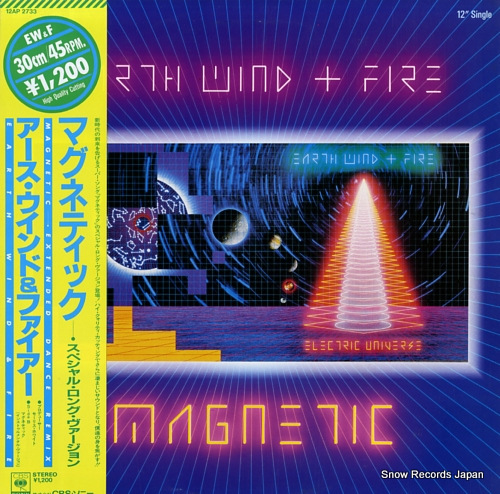 EARTH, WIND AND FIRE magnetic 12AP2733 - front cover