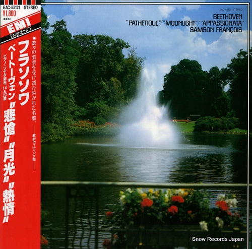 FRANCOIS, SAMSON beethoven; pathetique / moonlight / appassionata EAC-55121 - front cover