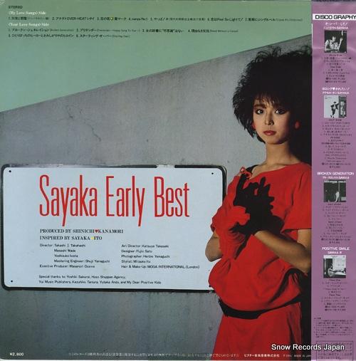 ITO, SAYAKA sayaka early best SJX-30234 - back cover