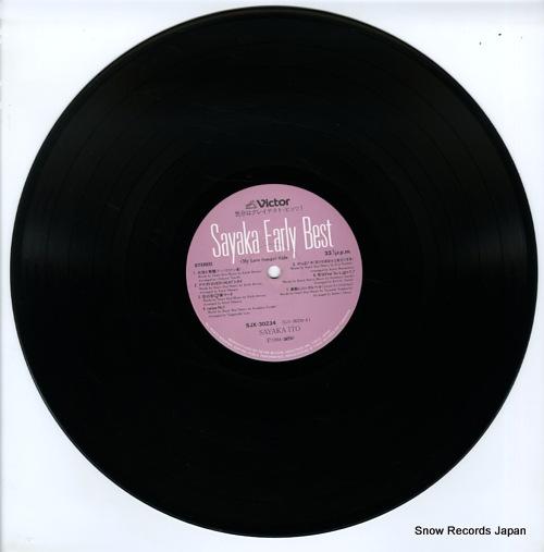 ITO, SAYAKA sayaka early best SJX-30234 - disc