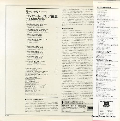 V/A mozart; soprano concert arias L28C-1569 - back cover
