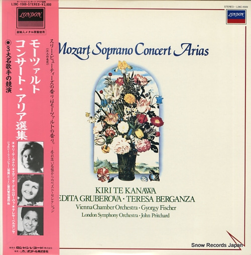 V/A mozart; soprano concert arias L28C-1569 - front cover