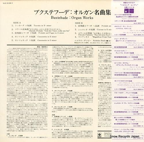 DANBY, NICHOLAS buxtehude; organ works ULX-3104-Y - back cover