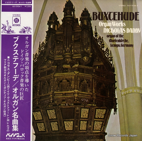 DANBY, NICHOLAS buxtehude; organ works ULX-3104-Y - front cover