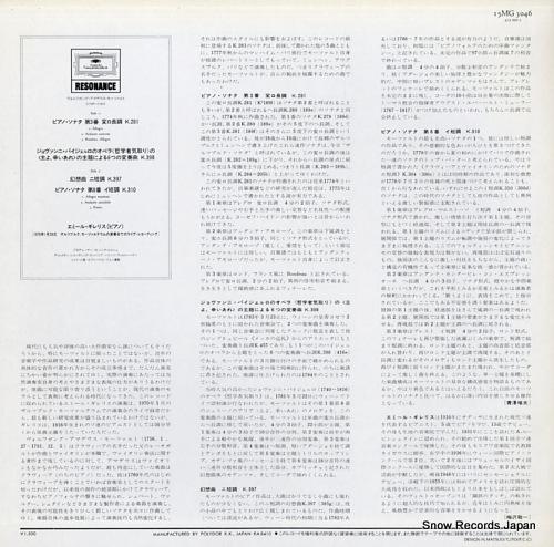 GILELS, EMIL mozart; piano sonatas, k.281 and 310 15MG3046 - back cover