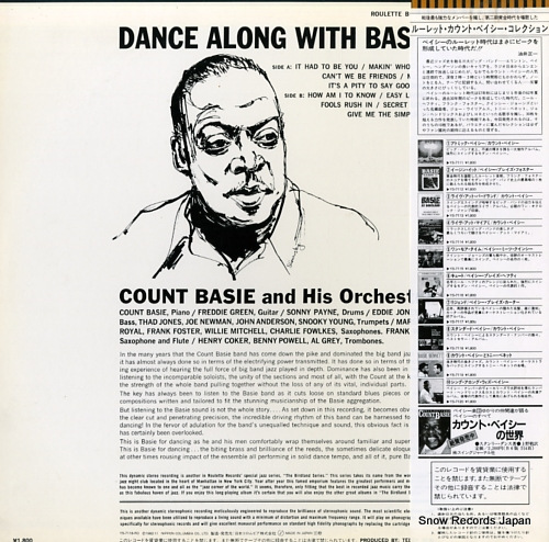 BASIE, COUNT dance along with basie YS-7118-RO - back cover