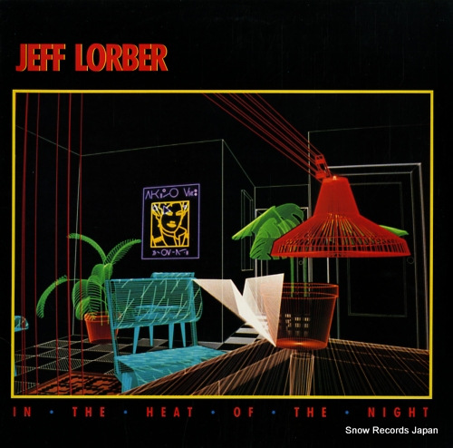LORBER, JEFF in the heat of the night AL8-8025 - front cover