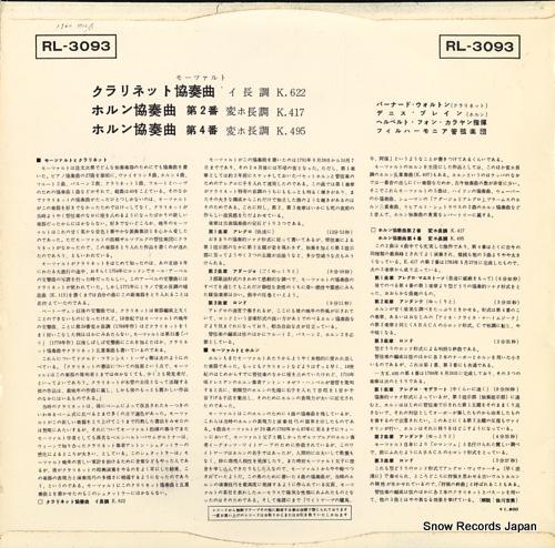 KARAJAN, HERBERT VON mozart; clarinet concerto / horn concertos nos.2 & 4 RL-3093 - back cover