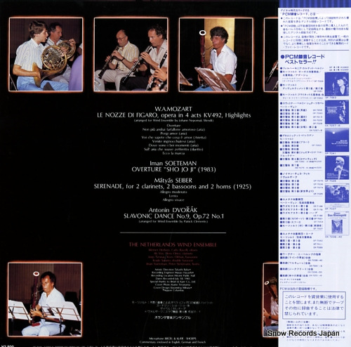 NETHERLANDS WIND ENSEMBLE, THE mozart; le nozze di figaro (opera in 4 acts kv492) highlights OF-7115-ND - back cover