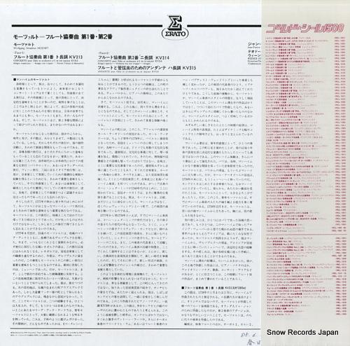RAMPAL, JEAN-PIERRE mozart; deux concertos pour flute et orchestre n1 & n2 REL1011 - back cover