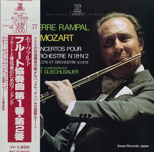 RAMPAL, JEAN-PIERRE mozart; deux concertos pour flute et orchestre n1 & n2 REL1011 - front cover