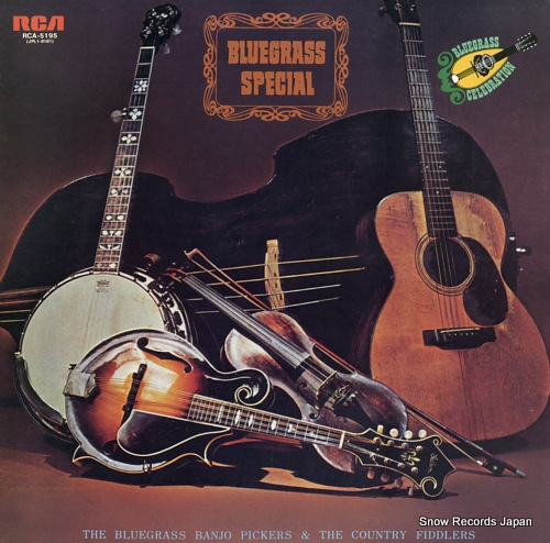 BLUEGRASS BANJO PICKERS, THE bluegrass special RCA-5195 - front cover