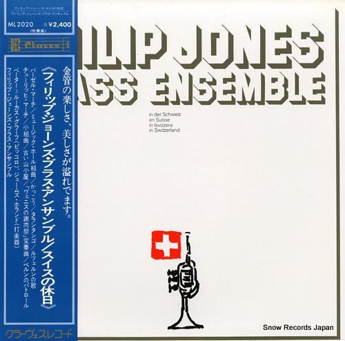 JONES, PHILIP, BRASS ENSEMBLE in switzerland ML2020 - front cover