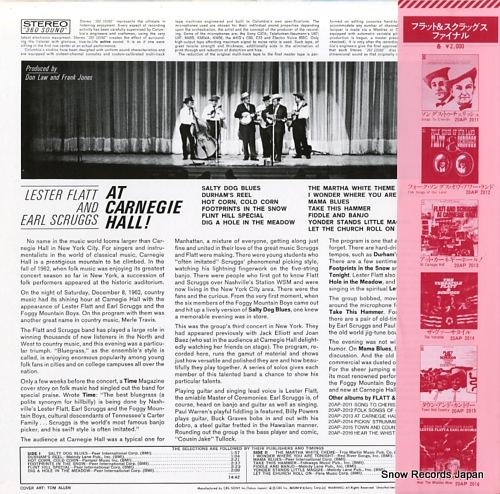 FLATT, LESTER, AND EARL SCRUGGS flatt and scruggs at carnegie hall! 20AP2013 - back cover