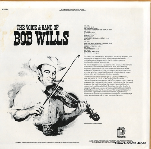 WILLS, BOB the voice & band of bob wills SPC-3592 - back cover