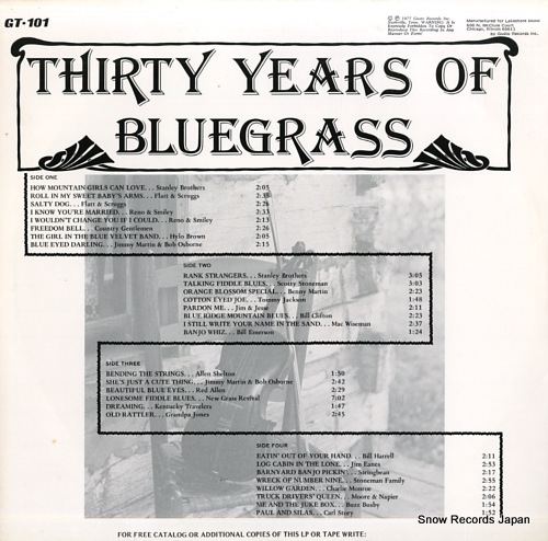 V/A thirty years of bluegrass GT101 - back cover