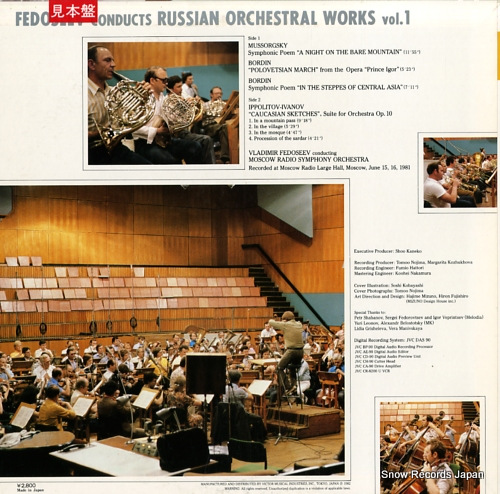 FEDOSEEV, VLADIMIR russian orchestra works vol.1 VIC-28057 - back cover