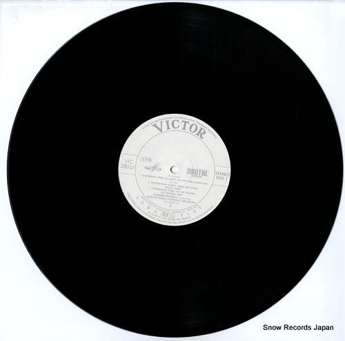 FEDOSEEV, VLADIMIR russian orchestra works vol.1 VIC-28057 - disc