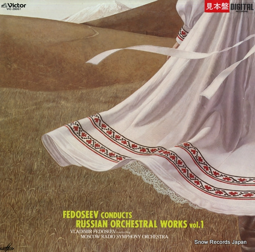 FEDOSEEV, VLADIMIR russian orchestra works vol.1 VIC-28057 - front cover