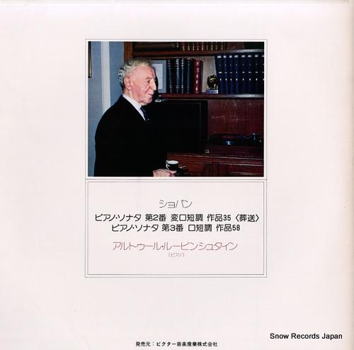 RUBINSTEIN, ARTUR chopin; sonatas