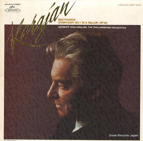 KARAJAN, HERBERT VON beethoven; symphony no.7 in a major, op.92 EAC-40004 - front cover