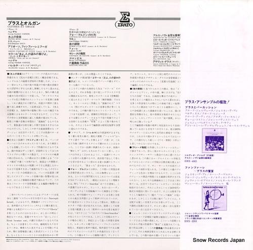 QUINTETTE DE CUIVRES ARS NOVA / XAVIER DARASSE cuivres et orgue ERX-2207 - back cover