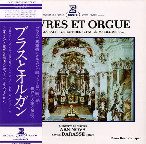 QUINTETTE DE CUIVRES ARS NOVA / XAVIER DARASSE cuivres et orgue ERX-2207 - front cover
