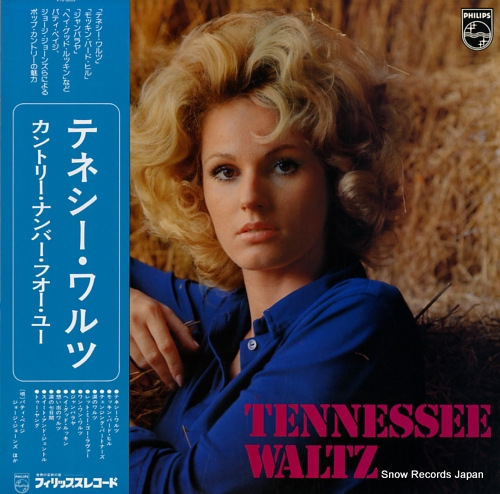 V/A tennessee waltz PTO-6009 - front cover